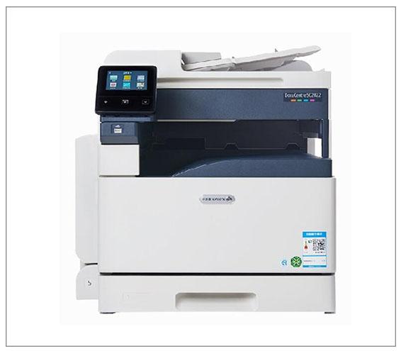 施乐2022彩色激光A3A4打印机